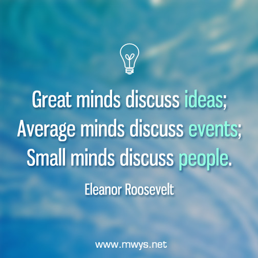 Great-minds-discuss-ideas